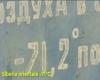 anteprima immagine articolo 45298