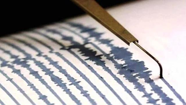 ROMAGNA: Scossa di terremoto 3.7 al confine con le Marche